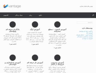 jashnvareh-kj.ir screenshot