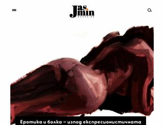 jasmin.bg screenshot