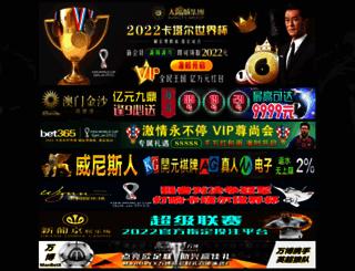 jasonjdrew.com screenshot