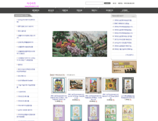 jasumart.com screenshot