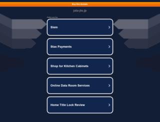 jata-jts.jp screenshot