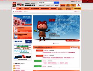 jata.or.jp screenshot
