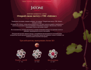 jatone.i.ua screenshot