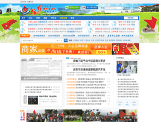 jatxh.cn screenshot