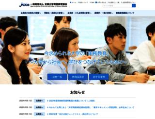 jaucb.gr.jp screenshot