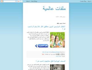 jaulahawlelalam.com screenshot