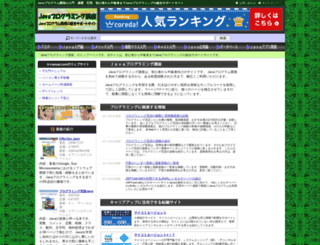 java.it-manual.com screenshot