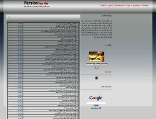 javacode.persiangig.com screenshot
