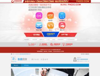javaiklan.com screenshot