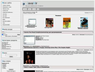 javamir.3dn.ru screenshot