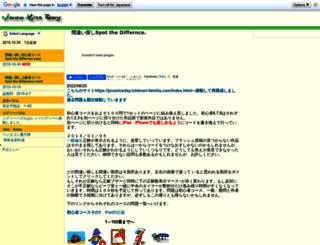 javaniceday.xrea.jp screenshot