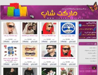 javanseda.takshop91.biz screenshot