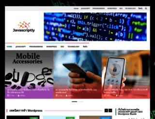 javascriptly.com screenshot