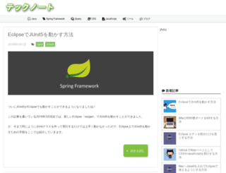 javatechnology.net screenshot