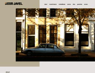 javel.co.jp screenshot
