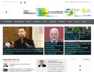 javnost.mk screenshot