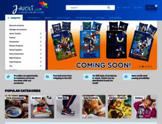 javoli.com screenshot