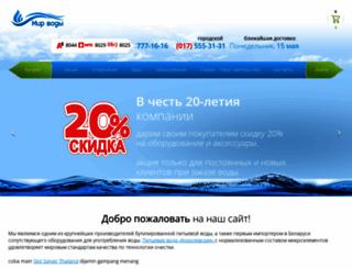 jayino.com screenshot