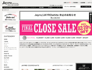 jayro-shop.jp screenshot