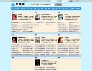jaysonragasa.net screenshot