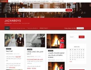 jazanboys.com screenshot