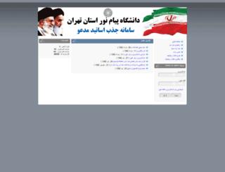 jazb.tpnu.ac.ir screenshot