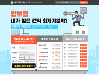 jazdprocessing.com screenshot