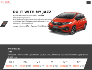 jazz.honda.co.th screenshot