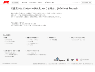 jazzcafe.victor.jp screenshot