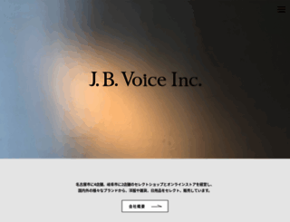 jb-voice.co.jp screenshot