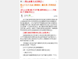 jb.99js.com.cn screenshot