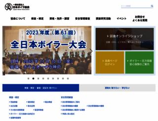 jbanet.or.jp screenshot