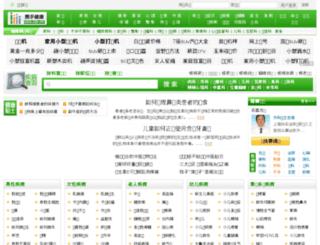 jbc.xsjk.net screenshot
