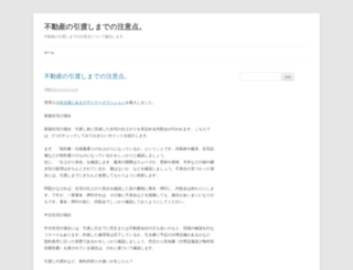jbddirectory.info screenshot