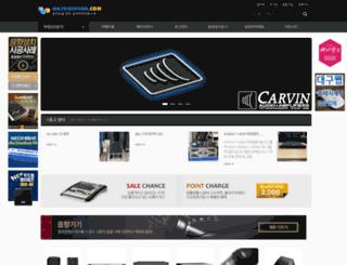 jblsound.com screenshot