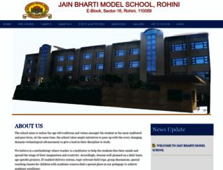 jbmsbharti.com screenshot