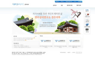 jbyonwoo.com screenshot