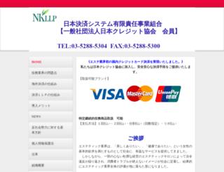 jc-llp.com screenshot