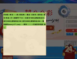 jc1105.com screenshot