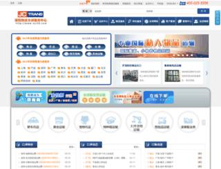 jc56.com screenshot