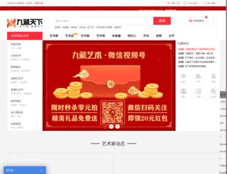 jcang.com.cn screenshot