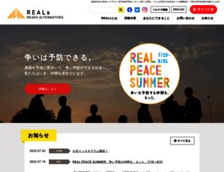 jccp.gr.jp screenshot