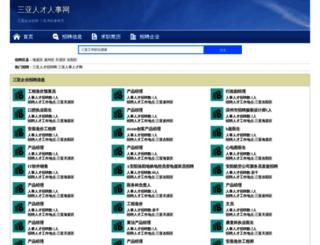 jcdebao.net screenshot