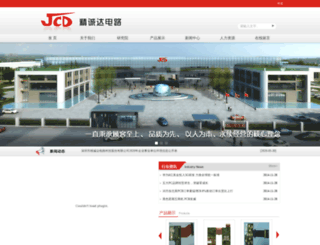 jcdfpc.com screenshot
