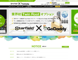 jcert.co.jp screenshot