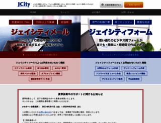 jcity.co.jp screenshot