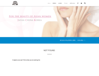 jck-i.com screenshot