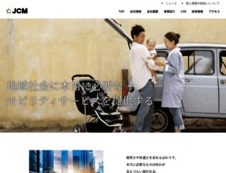 jcmnet.co.jp screenshot