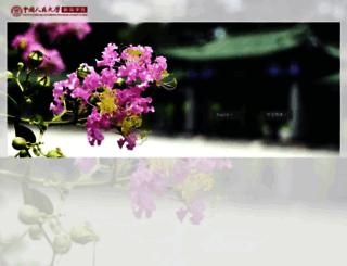 jcr.ruc.edu.cn screenshot