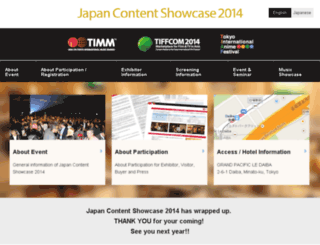 jcs2014.com screenshot